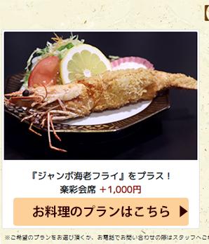 お料理up